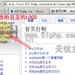 image0015 150x150 修改MediaWiki网站logo的简单教程
