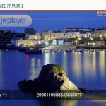 nextgen gallery在Wordpress文章中的调用方式和显示效果 image005 150x150