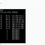 image0032 150x150 无忧主机深入浅出详解路由跟踪命令(tracert)