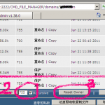 image00112 150x150 如何批量设置站点文件权限为755和644权限