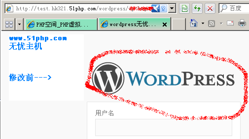 巧妙替换同名文件修改wordpress后台登陆logon图标