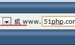 3 150x91 无忧主机虚拟主机管理系统如何绑定(更换)域名的方法