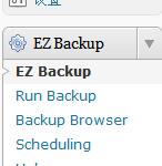 image00119 146x150 Wordpress整站备份插件WordPress EZ Backup