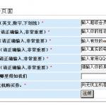 image00310 150x150 无忧主机php空间类产品购买指南