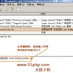 image00312 150x150 高手进阶自己编译wordpress中文语言包(zh CN.mo)打造个性wp主题