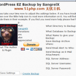 image00313 150x150 Wordpress整站备份插件WordPress EZ Backup