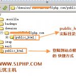 image0038 150x150 无忧主机FTP根目录文件功能用途说明