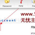 image0012 150x150 FTP中系统默认系统文件被误删除后,该如何恢复