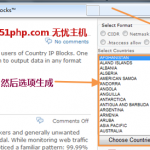 从原理到方法图文讲解如何屏蔽某个国家IP地址访问网站 image00121 150x150