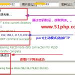 image0023 150x150 解决FileZilla Client工具无法获取FTP目录的错误