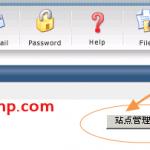 image005 150x150 FTP中系统默认系统文件被误删除后,该如何恢复