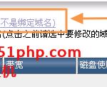 image007 150x122 FTP中系统默认系统文件被误删除后,该如何恢复