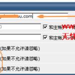 image009 150x150 FTP中系统默认系统文件被误删除后,该如何恢复