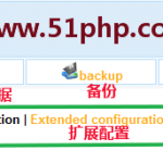 image0018 150x150 无忧主机原创:mysql数据库自动备份工具phpMyBackupPro汉化文档