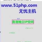 image0032 150x150 使用wp cumulus实现wp超炫3D标签云效果