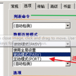 image0031 150x150 虚拟主机无法连接FTP的解决方法