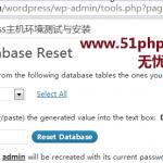 image0033 150x150 Wordpress清除数据库插件WordPress Database Reset