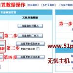 image00115 150x150 帝国管理系统(empirecms)安装后无法访问演示文章页
