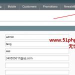 image00113 150x150 无忧主机原创:magento如何修改管理密码
