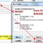 image0037 150x150 discuz X2误删除程序文件后如何恢复网站程序完整