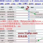 image0012 150x150 无忧主机原创:如何找回帝国CMS系统(EmpireCMS)管理员密码