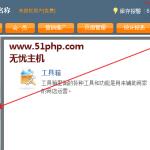 image0014 150x150 shopex如何定义错误提示提示页面(404错误页面和500错误提示页面)