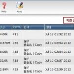 20 150x150 网站根目录——文件管理复制、移动、删除操作指导
