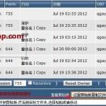 22 150x150 网站根目录——文件管理复制、移动、删除操作指导