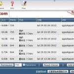 23 150x150 网站根目录——文件管理复制、移动、删除操作指导