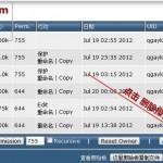 26 150x150 网站根目录——文件管理复制、移动、删除操作指导