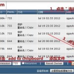 27 150x150 网站根目录——文件管理复制、移动、删除操作指导
