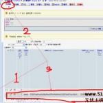 image0012 150x150 无忧主机原创:强制修改drupal管理员密码