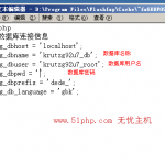 image00120 150x150 无忧主机原创:轻松解决织梦内容管理系统dedecms无法连接mysql数据库