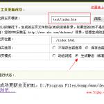 image00128 150x150 仿制Dedecms模板标签应用基础:arclist(文章列表)标签的妙用