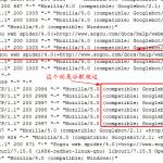 image0013 150x150 无忧主机强大的日志功能和网站日志分析统计