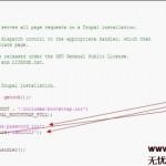 image0025 150x150 无忧主机原创:强制修改drupal管理员密码