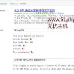 image0028 150x150 无忧主机图文解说Wordpress SEO优化插件SEO by yoast