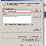 image00323 150x150 无法登录主机控制面板的说明