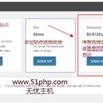 image0042 150x150 无忧主机原创:如何注册Wordpress删除垃圾评论akismet api密钥