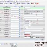 image005 150x150 无忧主机原创:强制修改drupal管理员密码
