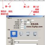 image00511 150x150 无忧主机原创:Discuz!X2.5如何添加站内广告