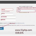 image0056 150x150 无忧主机原创:如何注册Wordpress删除垃圾评论akismet api密钥