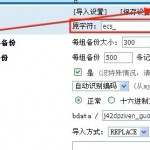 201358 150x150 如何批量修改mysql的表前缀名称