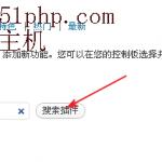 image001 150x150 WP Grins表情工具实现添加Wordpress评论表情