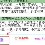 image00111 150x150 DEDECMS模板制作基础:用pagelist标签实现模板列表页的页码