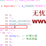 image00126 150x150 怎样让Ecshop后台上传商品默认下架