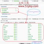 image00131 150x150 Meinfo(米拓)企业cms内容 管理系统详细安装图文教程