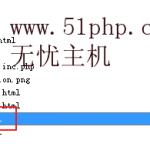 image00134 150x150 图文解说Metinfo如何添加百度统计代码