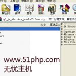 image0017 150x150 三分钟快速安装Joomla网站模板