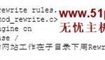image00211 150x86 Drupal官方技术文档翻译:Drupal 如何给特定页面做301重定向